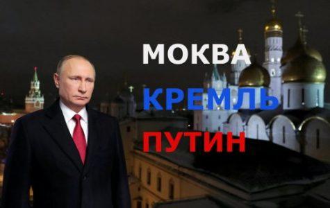 Москва.Кремль.Путин все выпуски