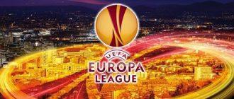 liga_uefa1