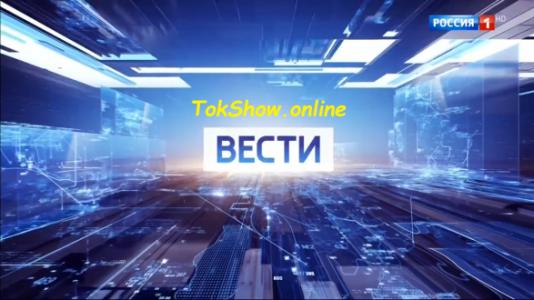 Vesti_online