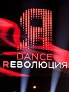 dance_revolution