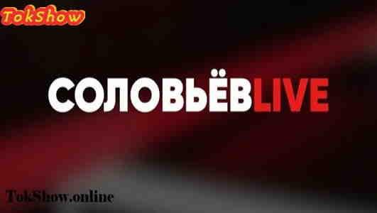 Soloviov-Live