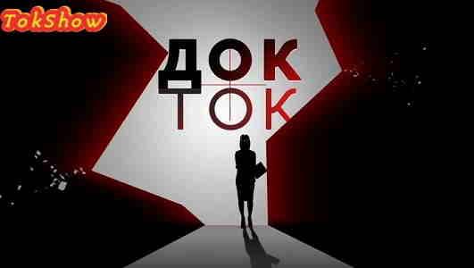 dok_tok