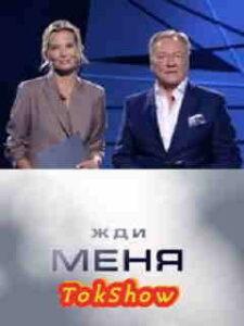 zhdi_menya